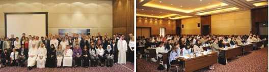 2nd_Marine_Conservation_Forum_(Abu_Dhabi,_December_2010)