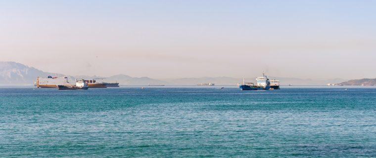 Marine Fuel