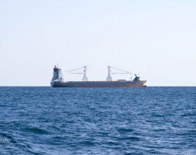 CO2 Vessel